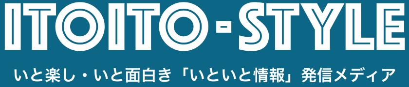 itoito-style