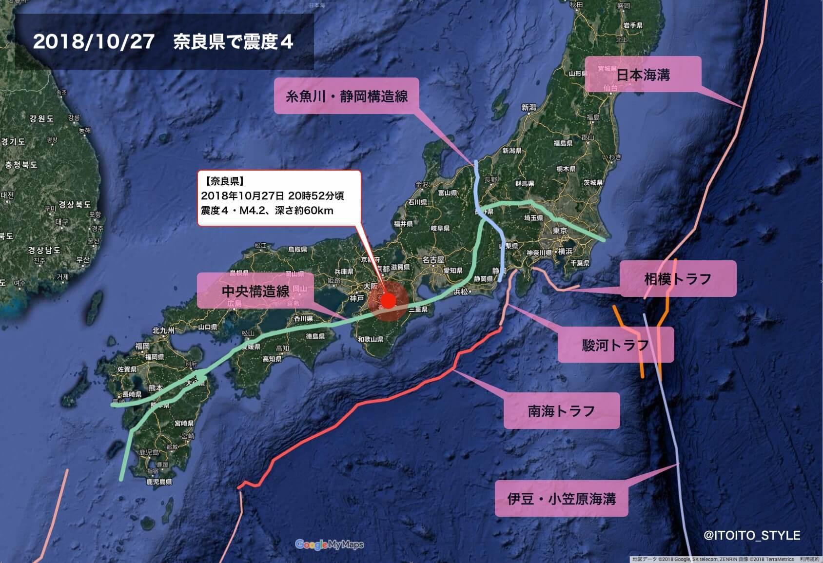 奈良】奈良県での地震は中央構造線と合致(2018/10/27)   itoito.style