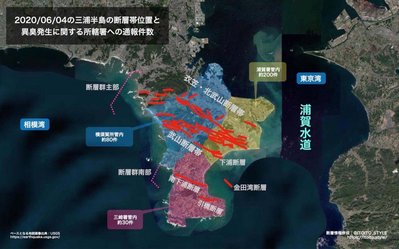 と 地震 異臭 イルミナティカードの横浜地震は異臭騒ぎの原因と関連があった?