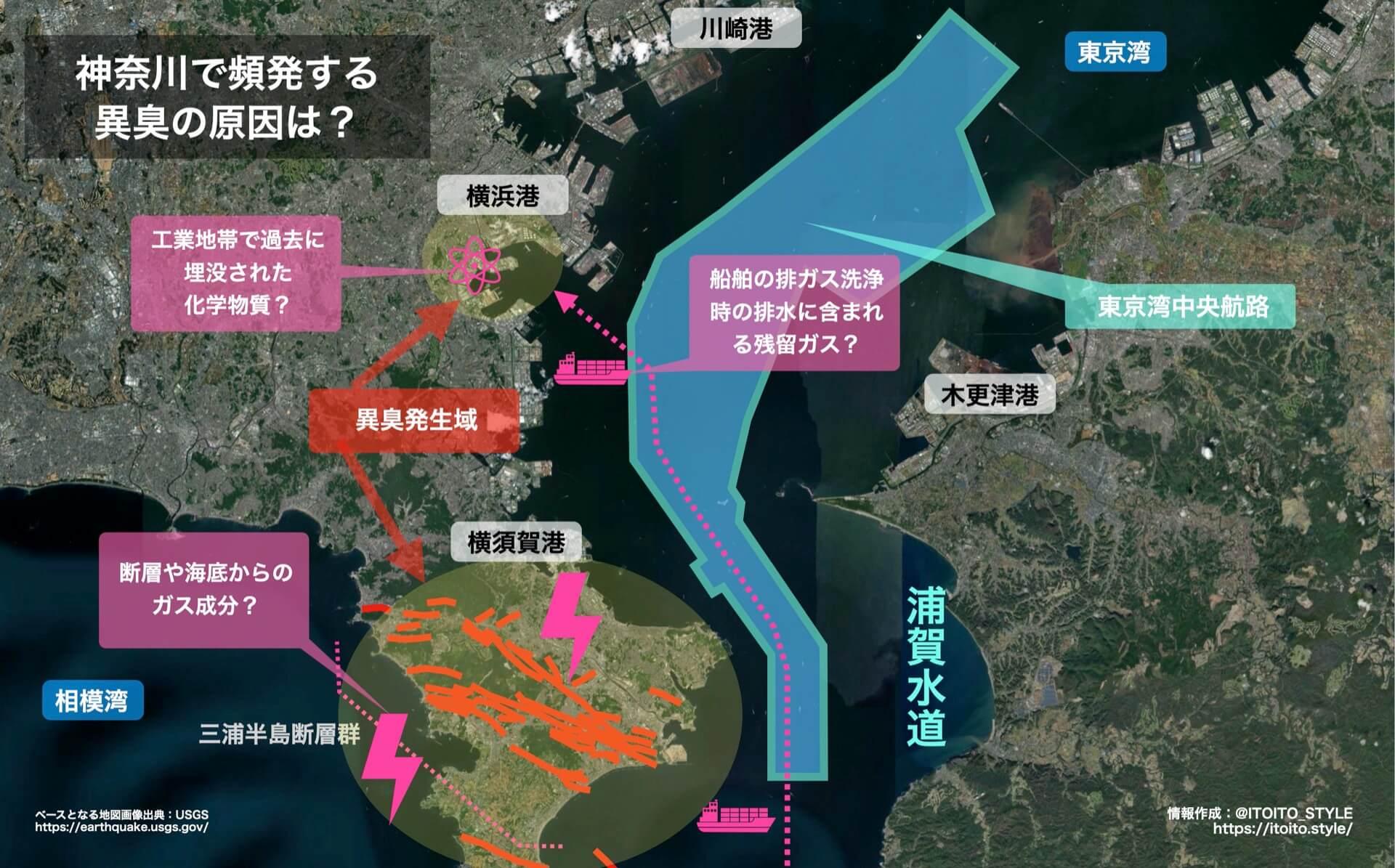 と 地震 異臭 神奈川の異臭は巨大地震の前兆!?関東大震災時にはガス噴出も観測されていた